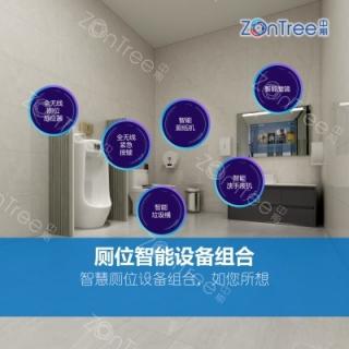 智慧公厕-厕位智能设备组合